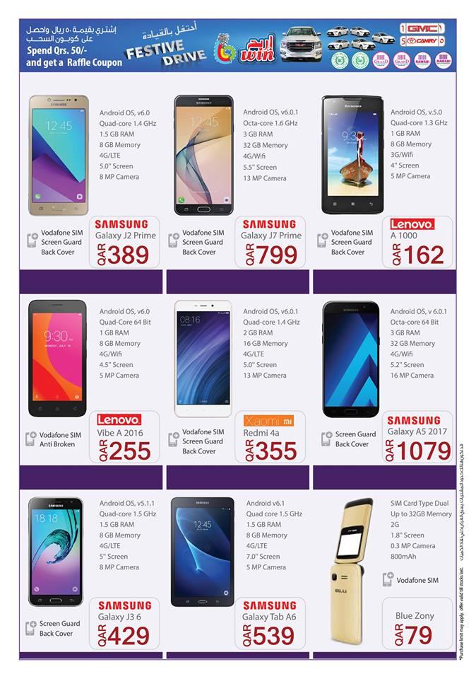 AL Rawabi Mobile Weekend Offers