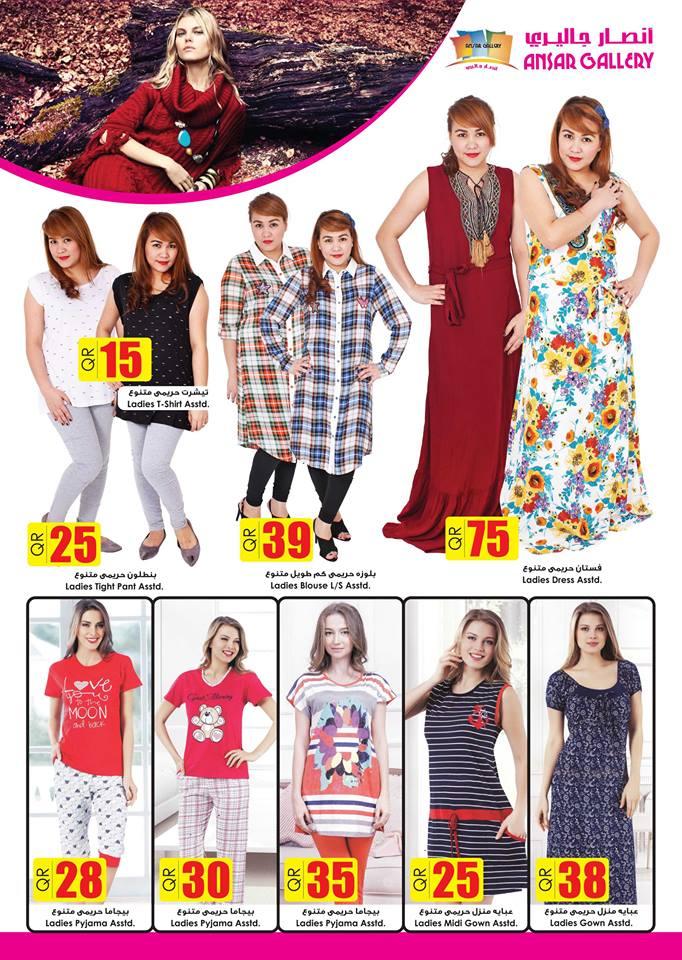 ansar gallery doha offers