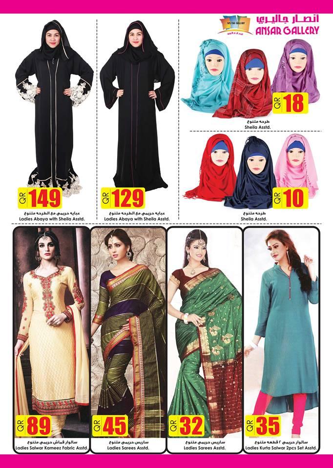 ansar gallery womens fashion