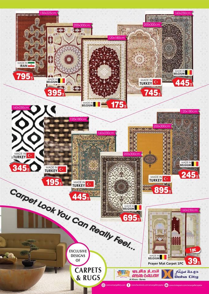 ansar gallery offer