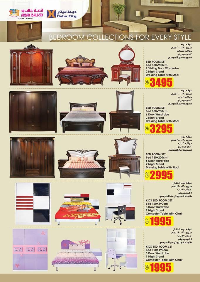 ansar gallery promo items