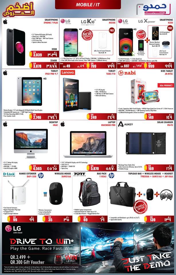 Jumbo Electronics Sale
