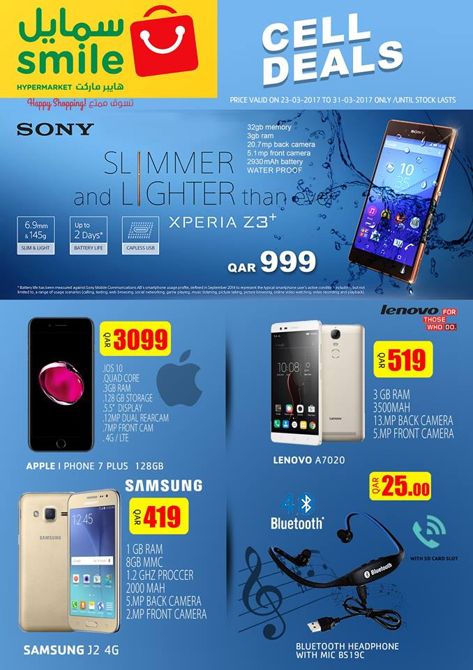 Smile Mobile Deals Until 31-03