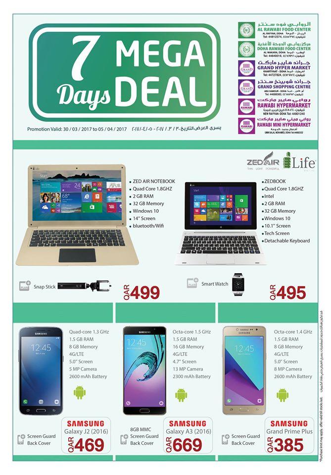 Al Rawabi Mobile Deals