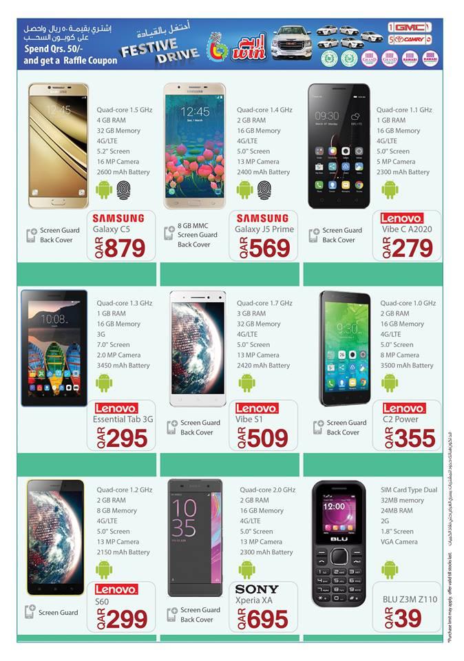 Al Rawabi Mobiles