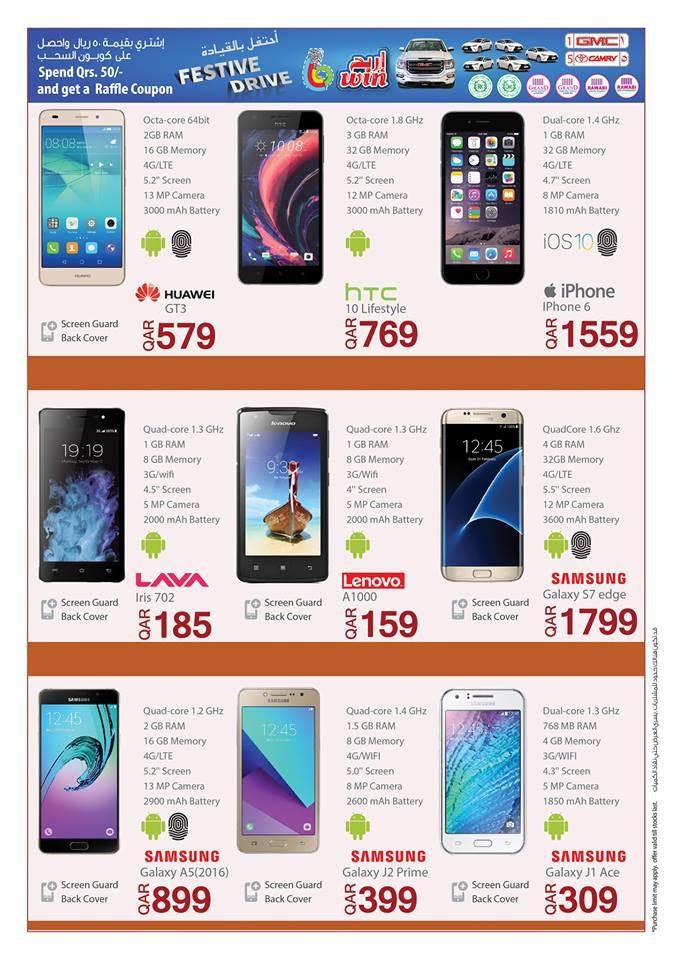 Al Rawabi Mobile Deals Today