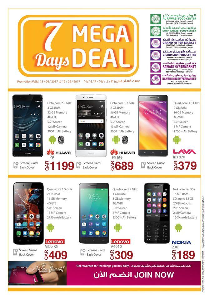 al rawabi mobile phone deals