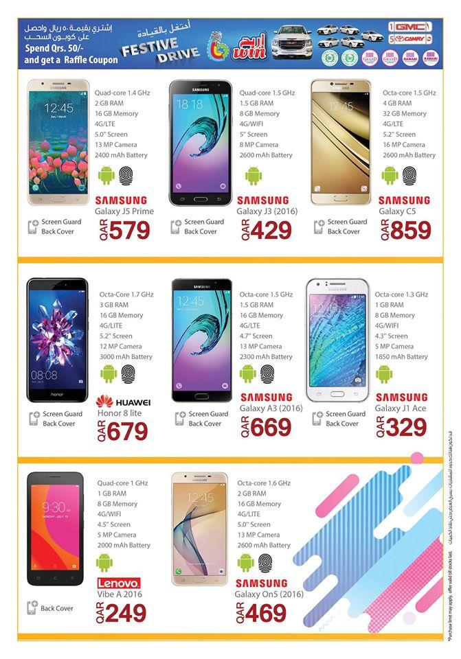 al rawabi mobile weekend deals