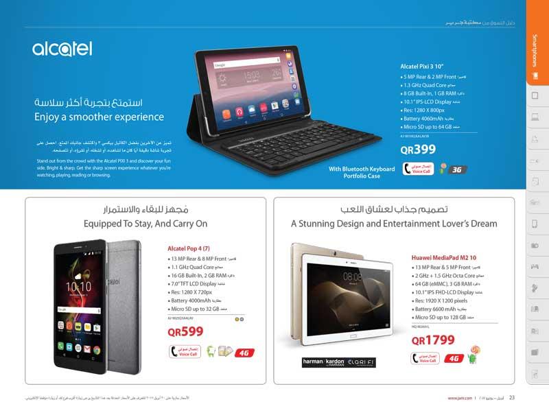 jarir bookstore qatar laptops