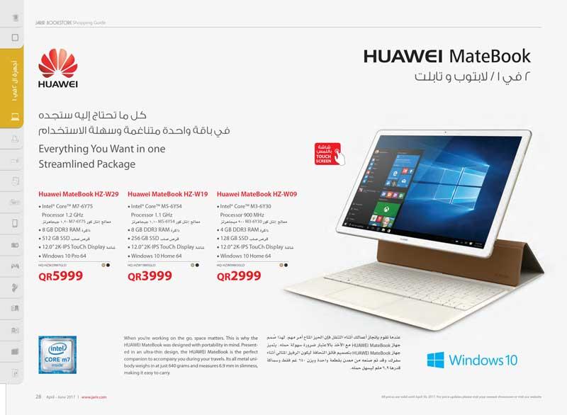 jarir bookstore qatar huawei laptop