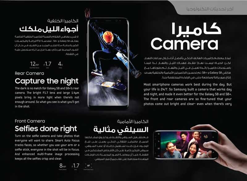 jarir bookstore qatar camera