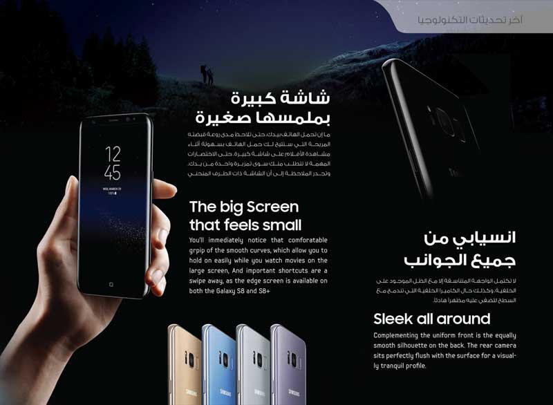 jarir bookstore qatar phones