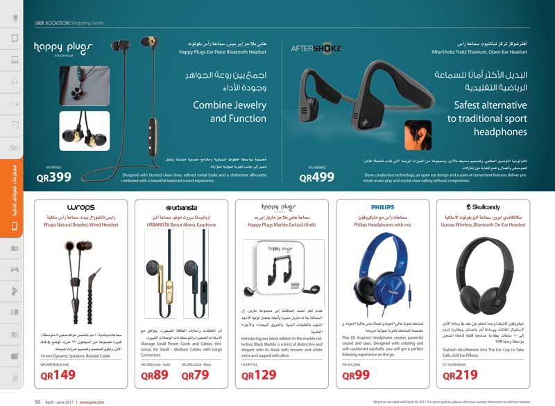 Jarir Bookstore Qatar Latest Shopping Guide Sep Sitename