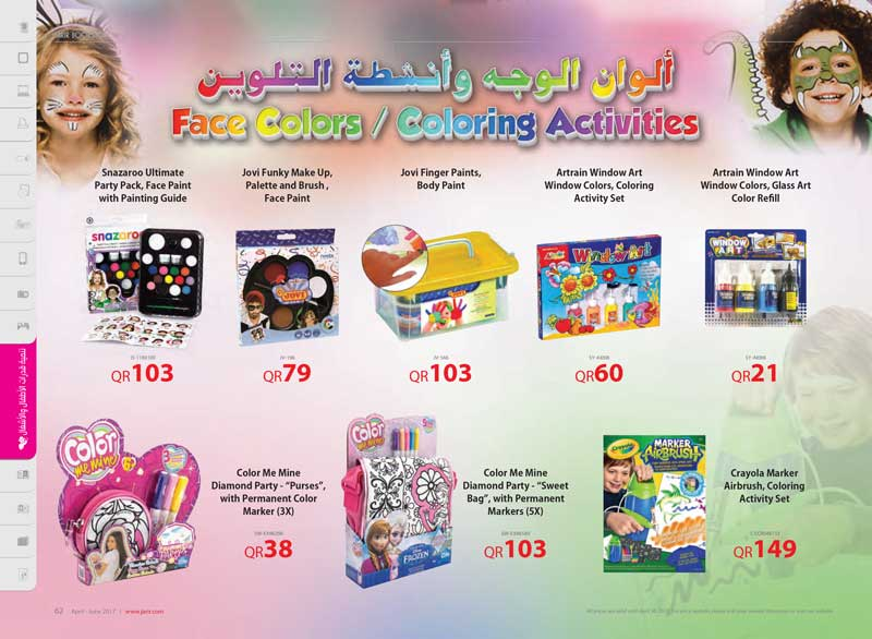 jarir bookstore qatar school items