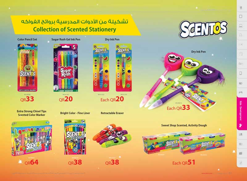 jarir bookstore qatar school pens