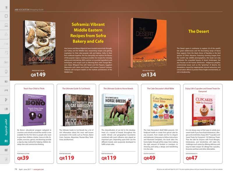 jarir bookstore qatar animal books