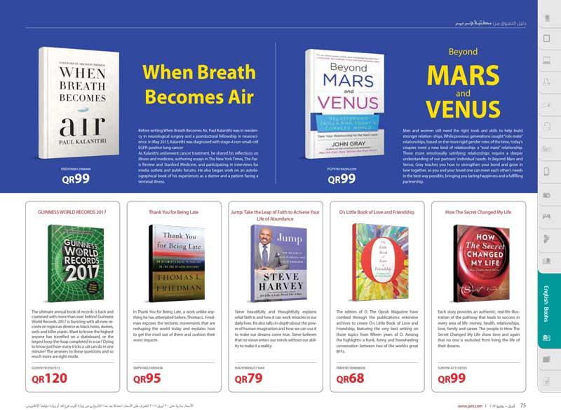 jarir bookstore qatar persuasion books