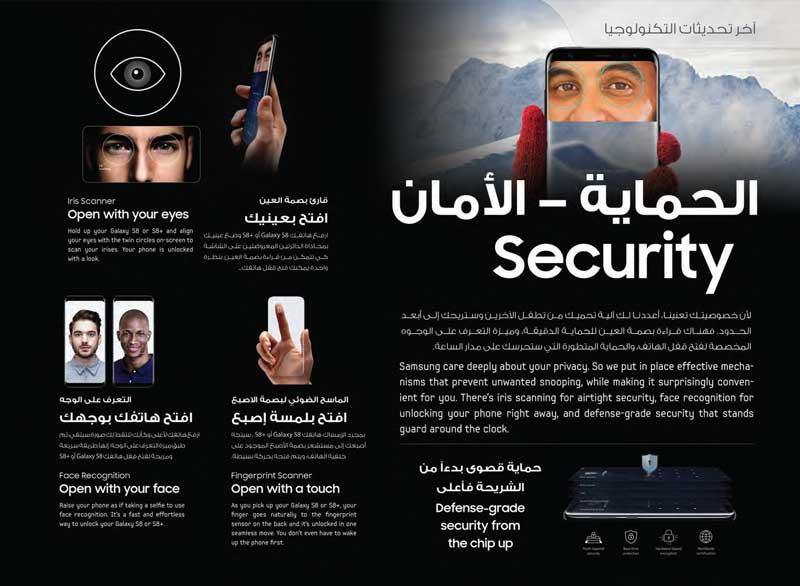 jarir bookstore qatar security camera