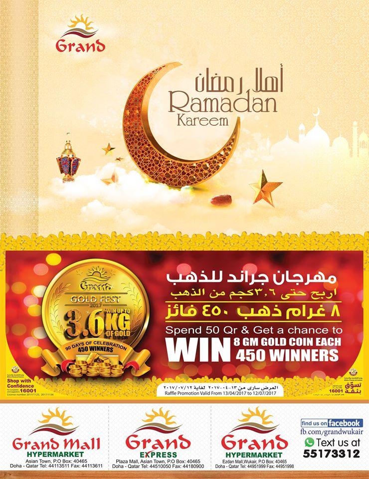 ramadan sale promo