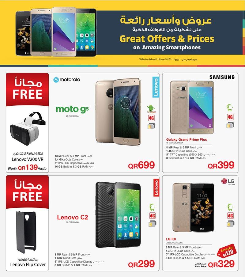 jarir smartphone sale
