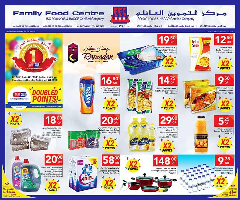 food ingredients sale