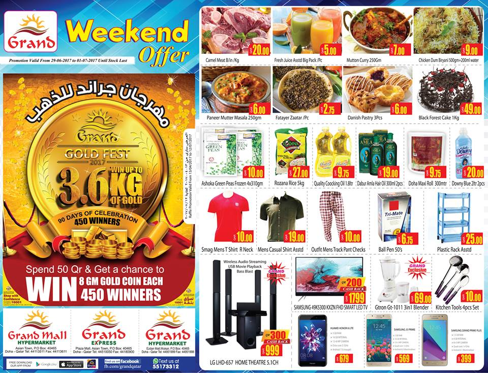 grandmall qatar weekend sale