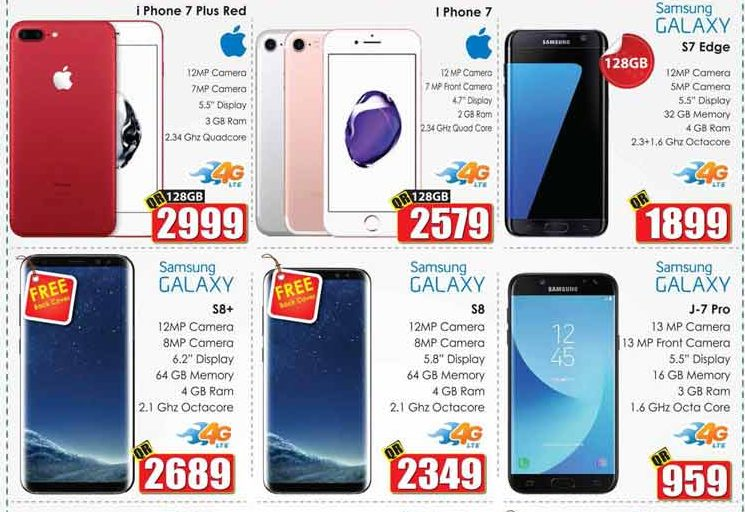mobile phone prices