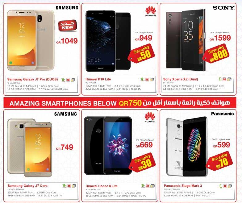 samsung j7 pro price in qatar