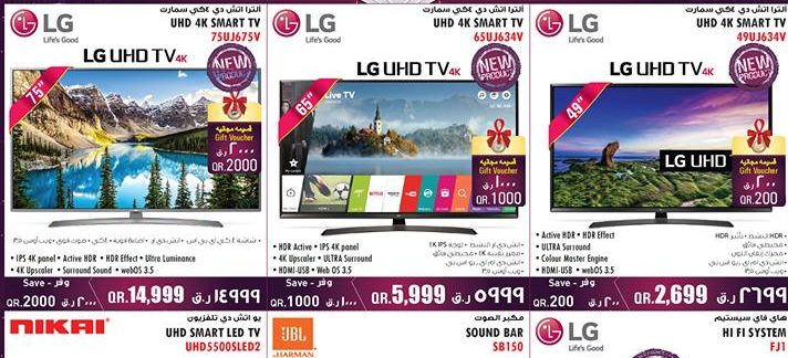 lg television and speakers
