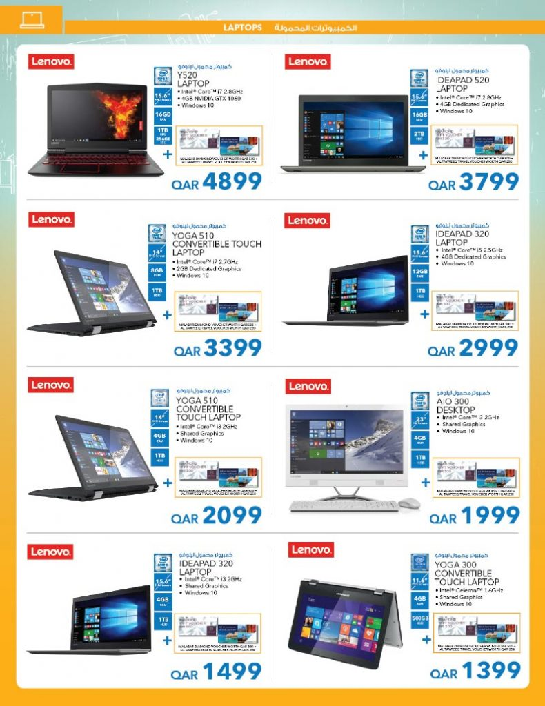 laptop sale and promo