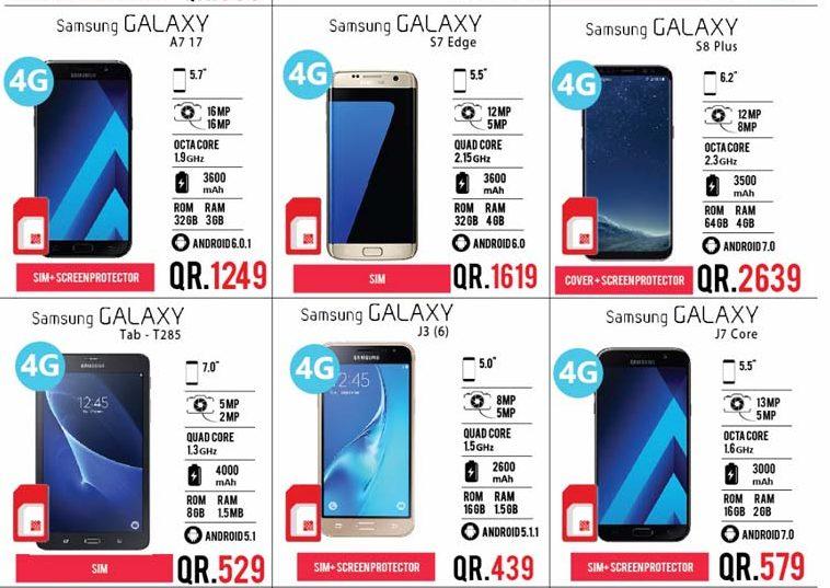 samsung a7 price in qatar