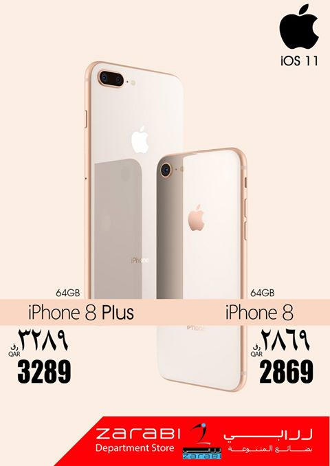 iPhone 8 price qatar