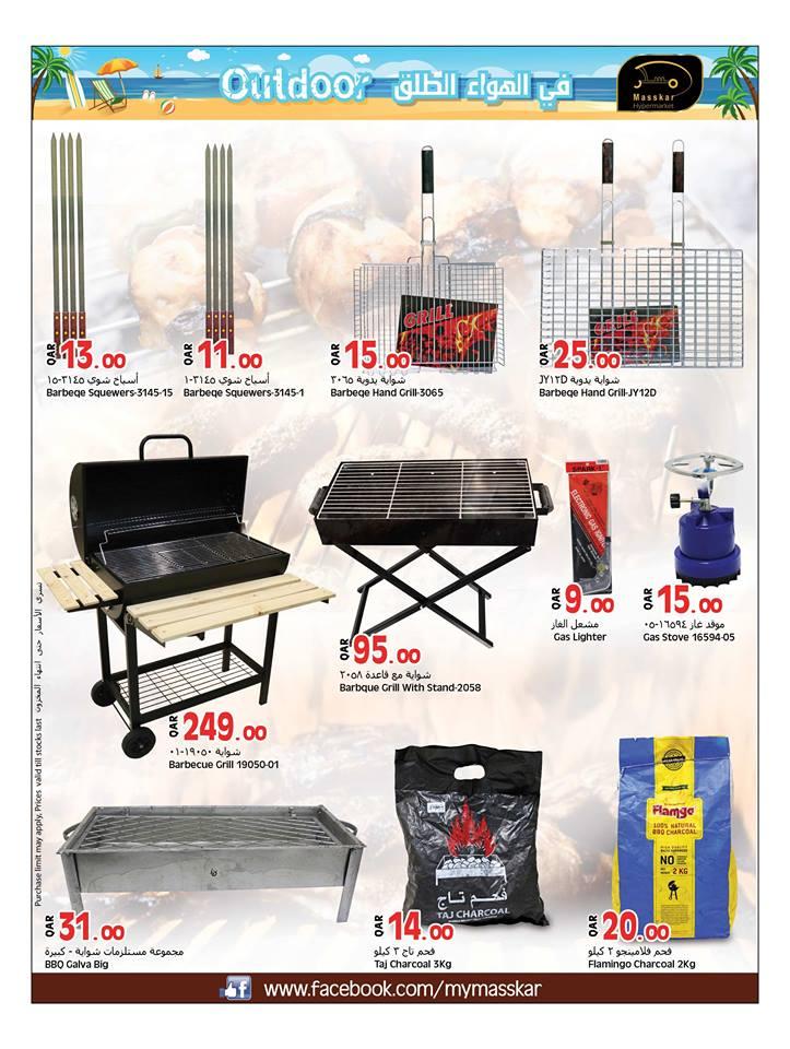 grilling sets