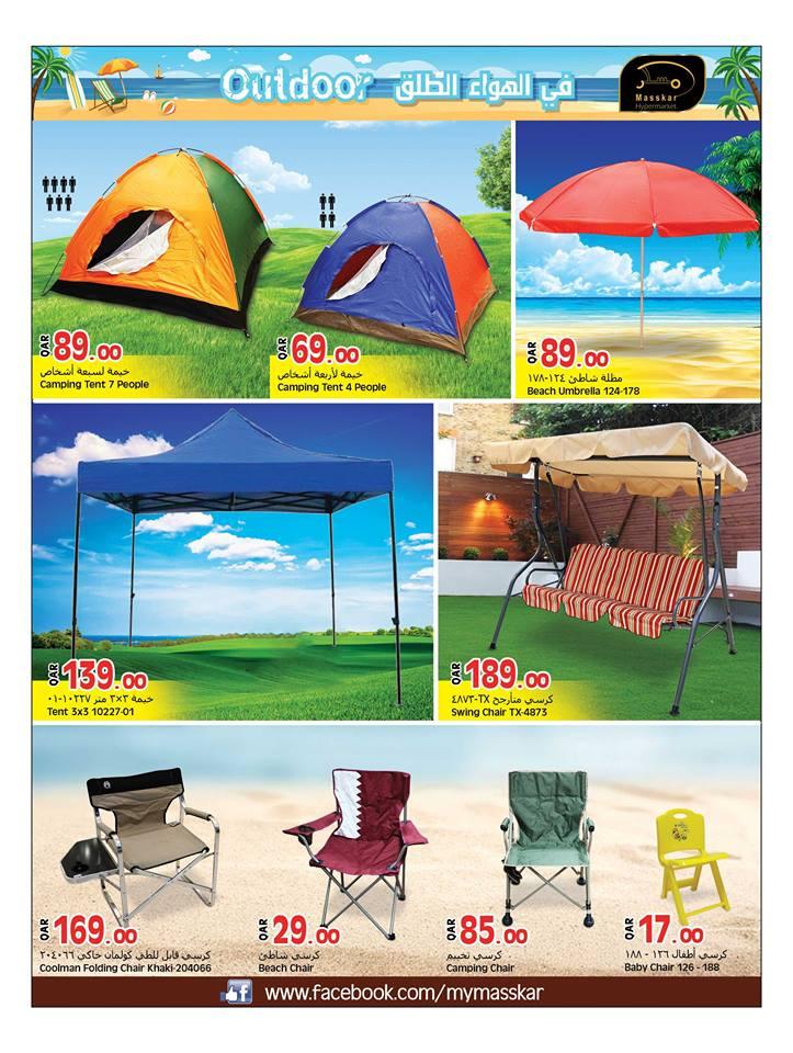 camping materials