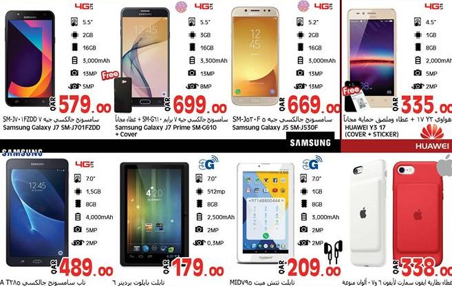 popular mobile phone prices