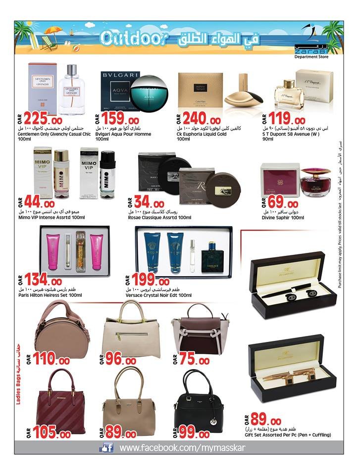 perfumes and bags