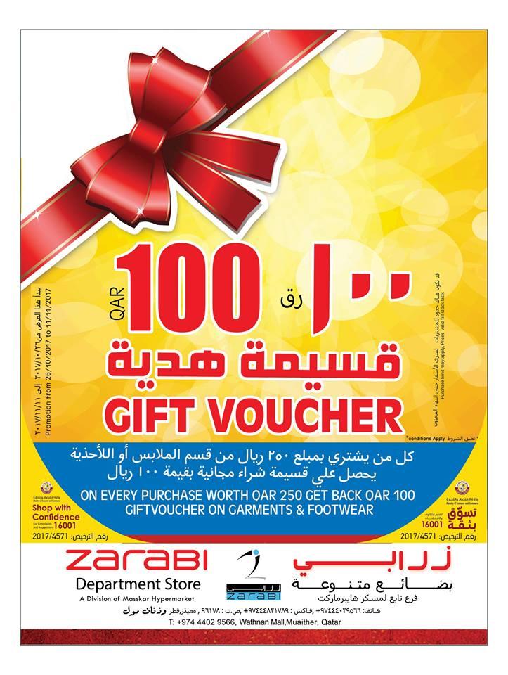 100 QR Gift Voucher