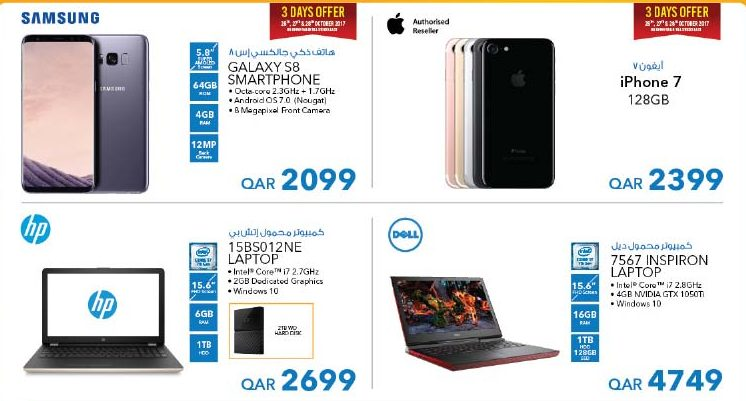 samsung s8 reduced price