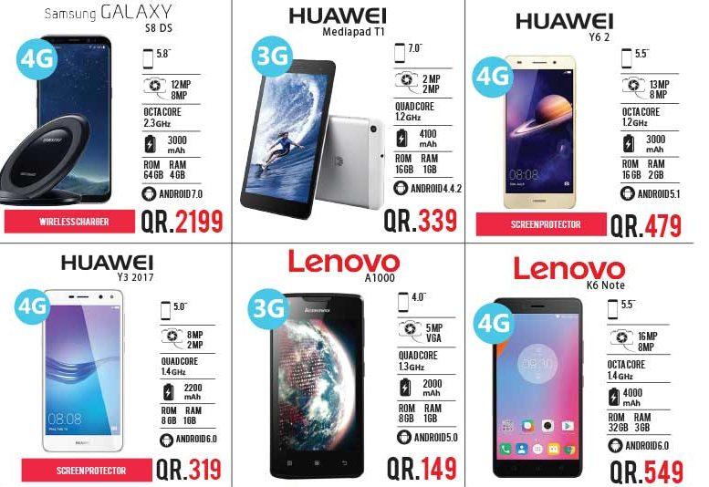 iphone 7 price in qatar