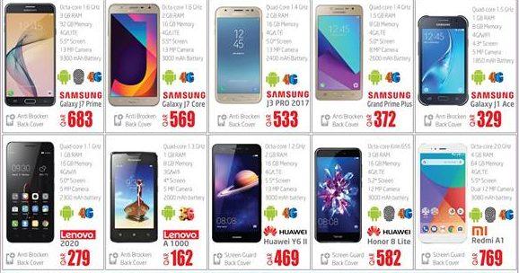 samsung j7 prime price in qatar