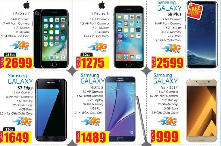 mobile phone price