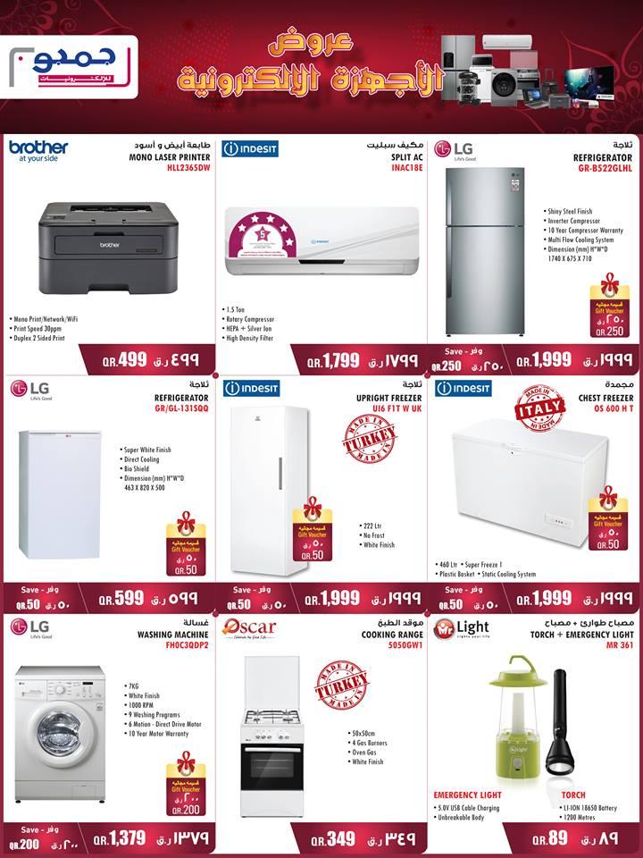 refrigerators and lg washing machine