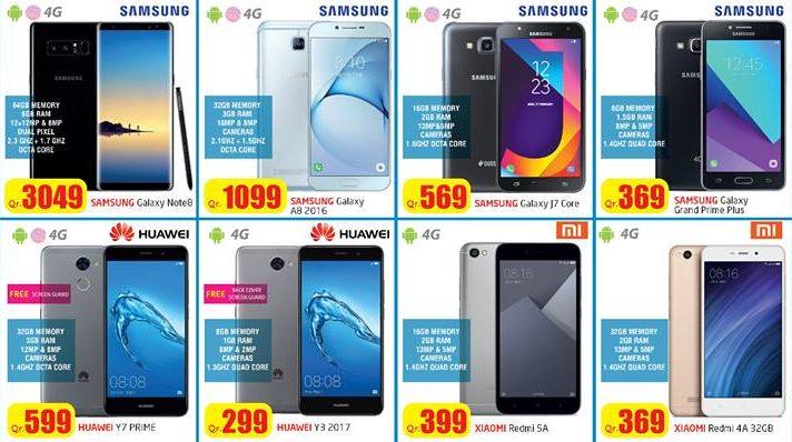 samsung s8 price in qatar