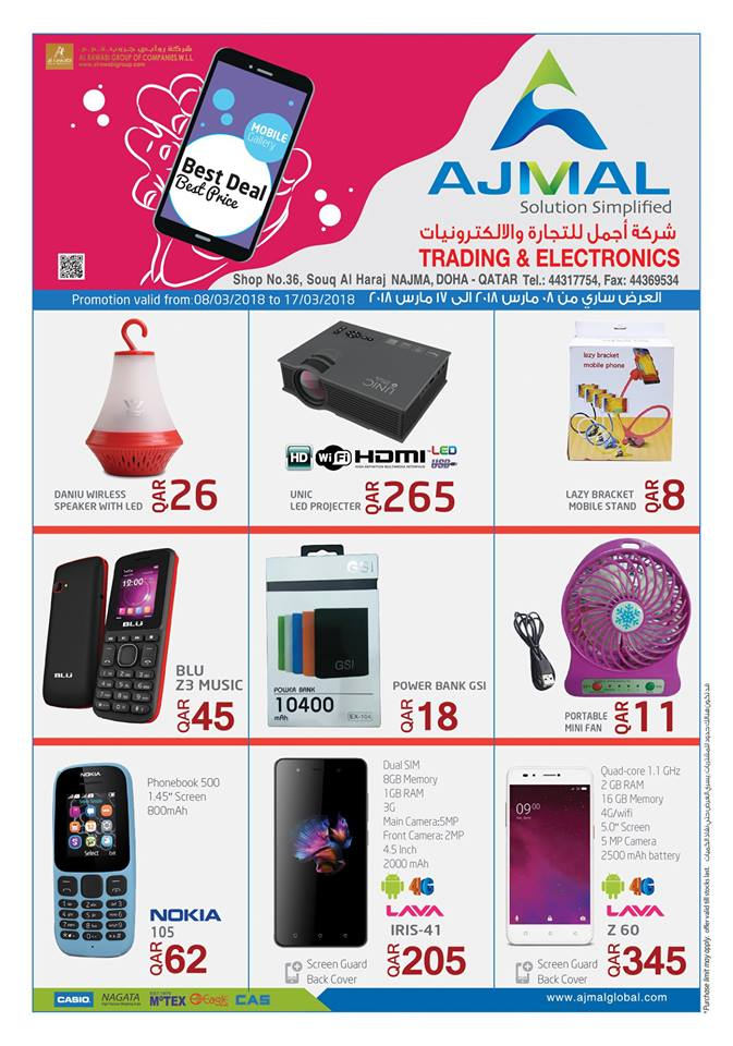 electronic mobile offers