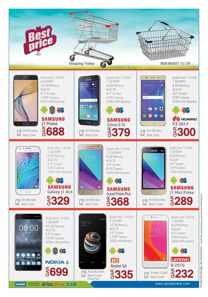 samsung j7 pro price