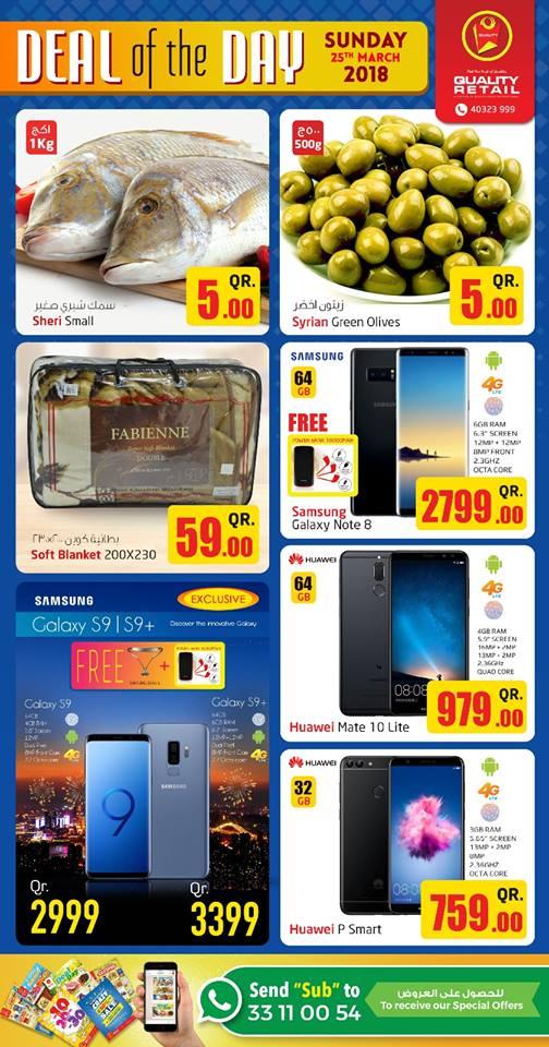 samsung galaxy s9 price in Qatar