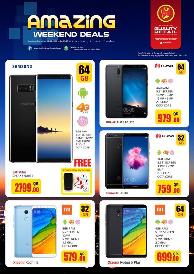 samsung s8 price qatar
