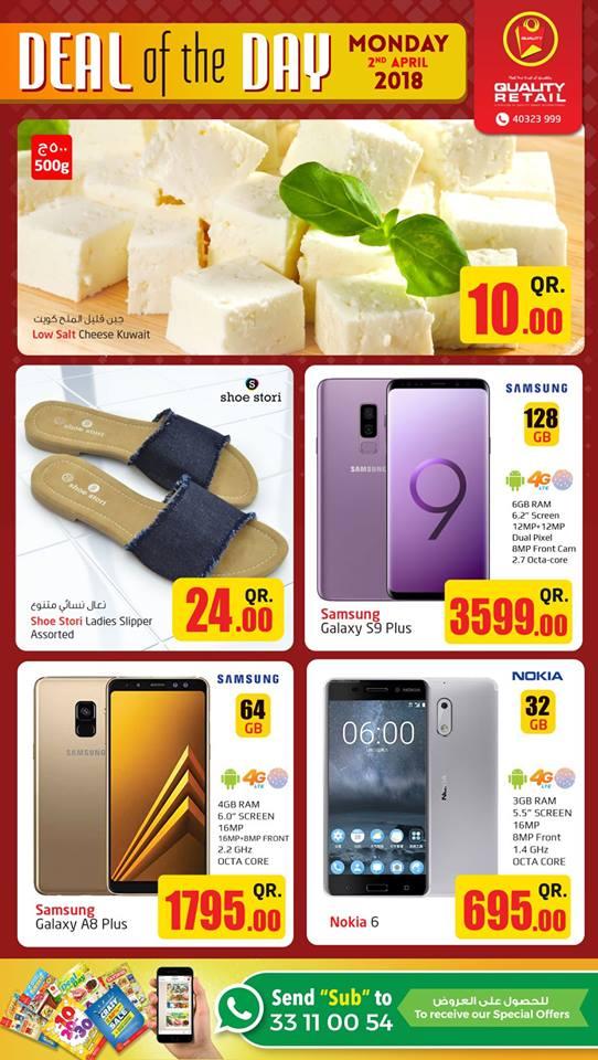 quality hypermarket samsung s9 price