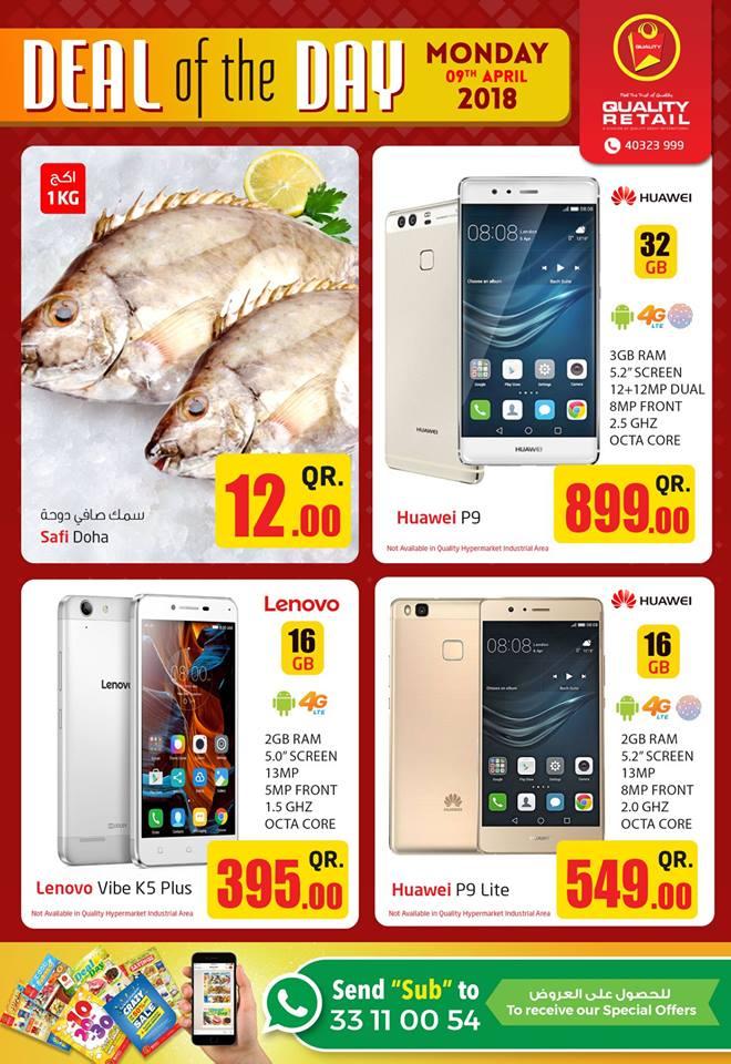huawei mobile sale