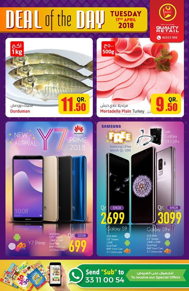 samsung s9 price